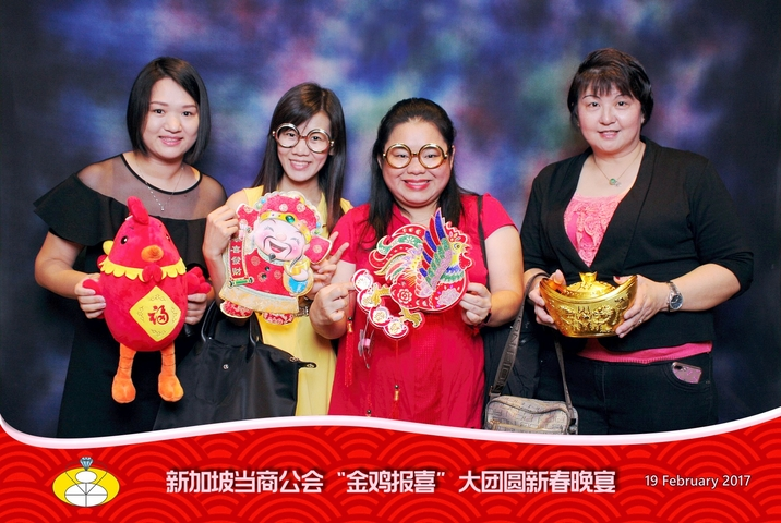 Sg pawn broker assoc. cny dinner