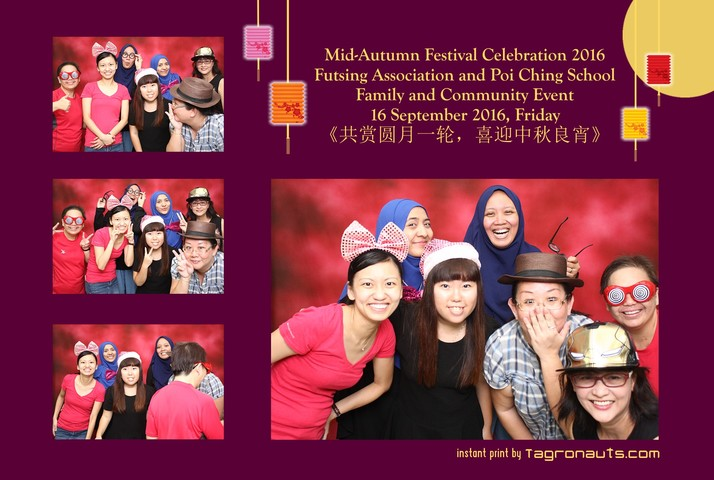 2016 09 16 poi ching mid autumn festival