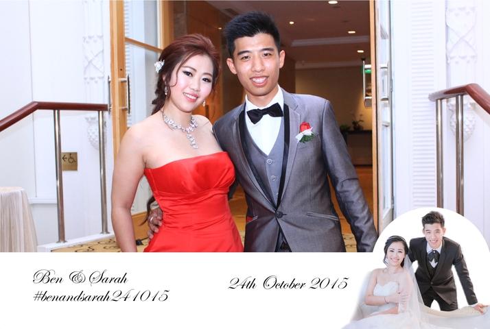 2015 10 24 ben and sarah